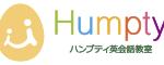 ハンプティ英会話教室ロゴ
